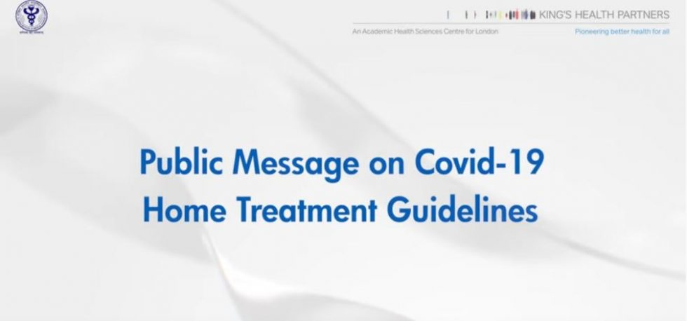 Public Message on Covid 19 Home Treatment Guidelines